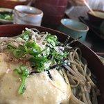 ภาพถ่ายของ Kamiyosoba