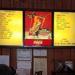 Partons deli menu. Gatlinburg TN