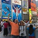 Foto di Shinjuku Golden Gai