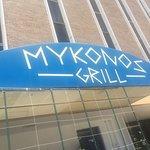 Foto de Mykonos Grill