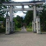 Foto de Iwakiyama Shrine