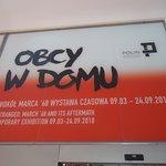 Φωτογραφία: POLIN Museum of the History of Polish Jews