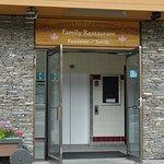 Foto de Lake Louise Village Grill & Bar