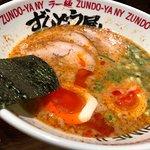 Ramen Zundo-ya Shinsaibashi Photo