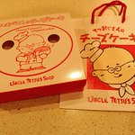 Foto de Uncle Tetsu's