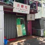 Small town life style in Hong Kong Lantau island