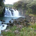 Photo of Sekinoo Falls