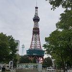 Фотография Sapporo TV Tower