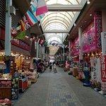 صورة فوتوغرافية لـ Euglena Mall