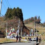 Bilde fra Kohatayama Okitsushima Shrine