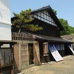 Photo de Matsumaehan Yashiki