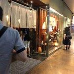 Shinobuan Universal Citywalk Photo