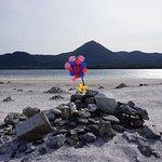 宇曽利(うそり)湖を中心とする釜臥山、大尽山などの八峰を総称して「恐山」と呼んでいます。