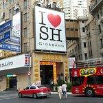 Seventh Heaven Hotel Photo