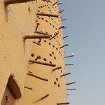 Katara Cultural Village의 사진