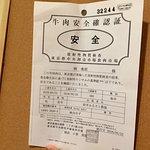 ภาพถ่ายของ Boya Ueno 6chome