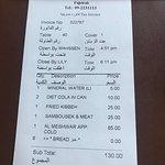 Foto di Al Meshwar Restaurant