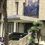 Entrance to the National Museum of Ethiopia