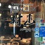 Foto van Sanchon
