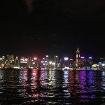 Foto de Tsim Sha Tsui Promenade