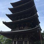 ภาพถ่ายของ Kofuku-ji Temple