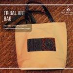Tribal art bag.