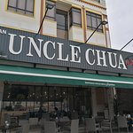 ภาพถ่ายของ Uncle Chua Signature