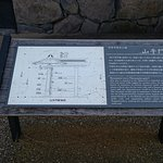 Kofu City History Park照片