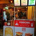 Photo of KIMBONG TOAST
