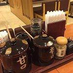 Foto de Tonkatsu Maisen Tokyu-Toyoko Restaurant