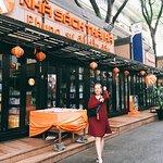 Photo of Book Street - Nguyen Van Binh