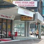Five Star J Vegetarian Restaurant