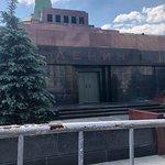 ภาพถ่ายของ Lenin's Mausoleum