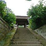 Chojuji Temple resmi