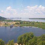 Billede af Nizhny Novgorod Cableroads