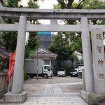 Bilde fra Suga Shrine