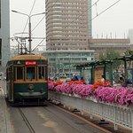 tram 201