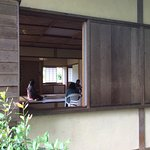 Tea House donated by a city in Japan