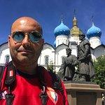 Фотография Памятник зодчим Казанского кремля
