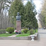 Памятник П.П. Белоусову