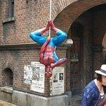 صورة فوتوغرافية لـ استوديوهات اليابان العالمية