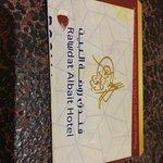 Rawdat Al Bait Hotel - By Al Rawda