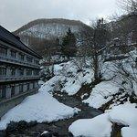 Takaragawa Onsen ภาพถ่าย