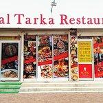 Entrance Royal Tarka Restaurant