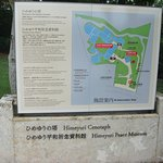 Foto van Himeyuri Peace Museum