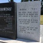 Holocaust Memorial adjacent to the History Center