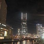 Photo of Landmark Tower