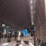 ภาพถ่ายของ Kyoto Station Building