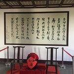 Ảnh về Xunyang Tower