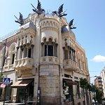 Photo of Casa de los Dragones